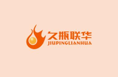四川万博官网登录制品