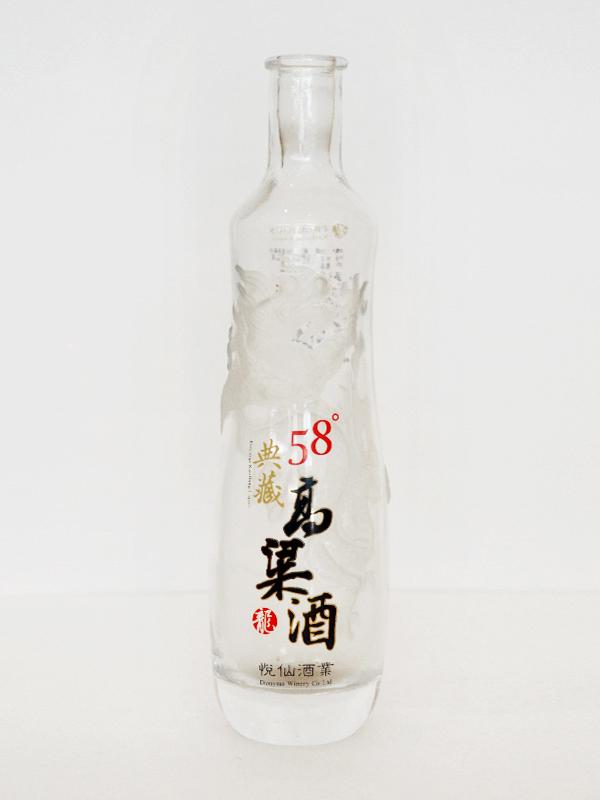高白玻璃酒瓶