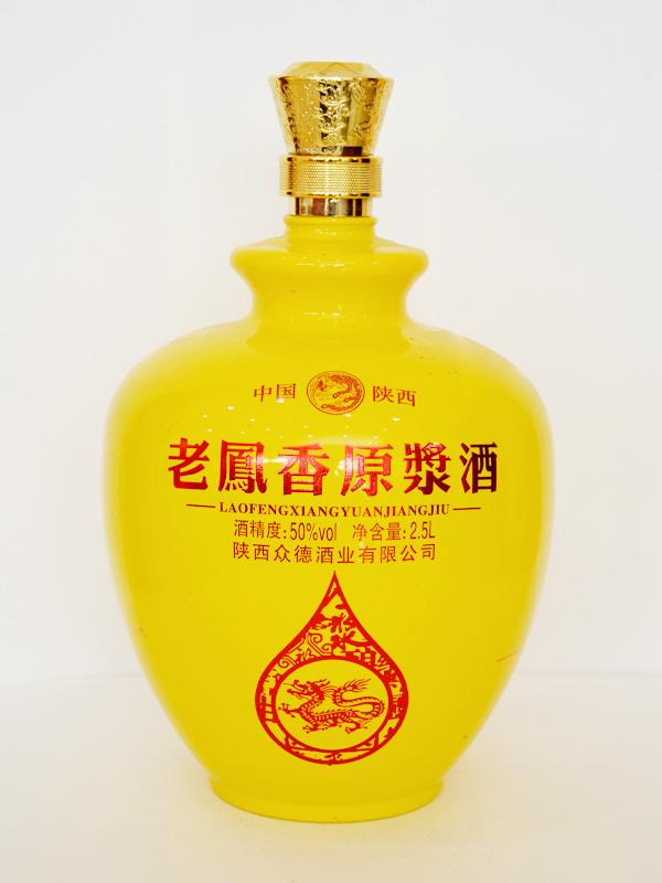 老凤香仿陶酒瓶