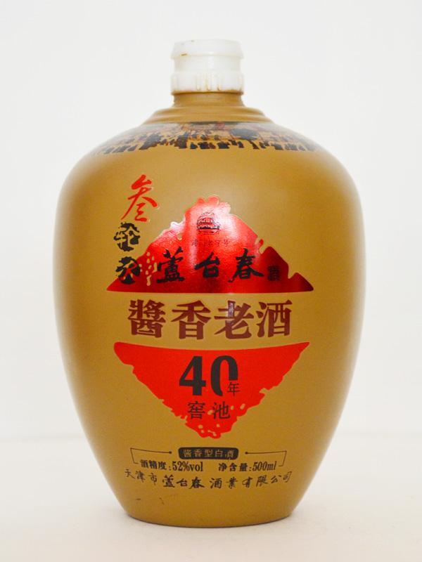 酱香老酒仿陶玻璃瓶