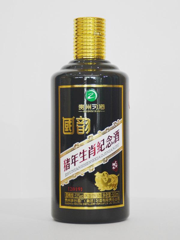 国韵仿陶酒瓶