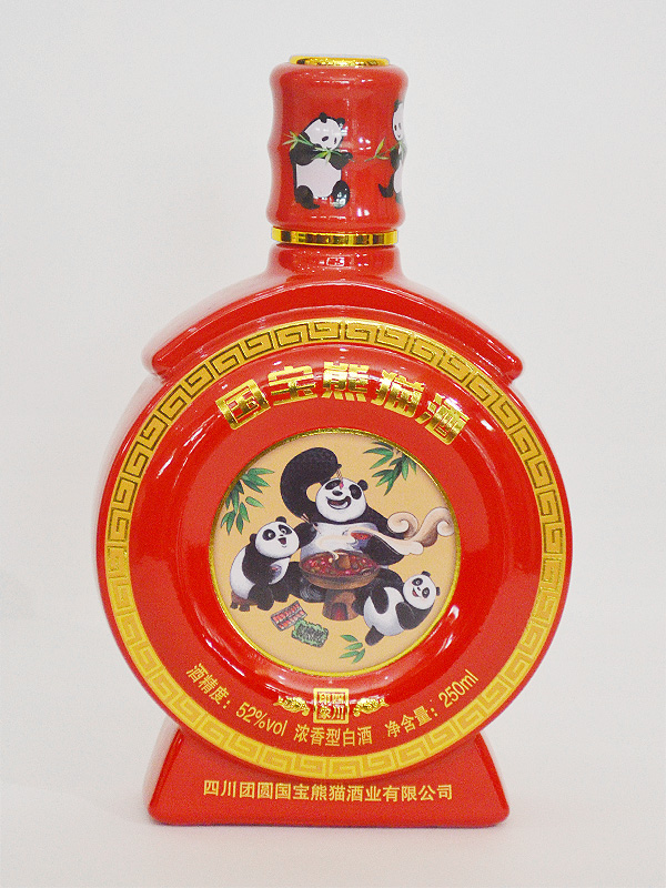 国宝酒仿陶玻璃瓶