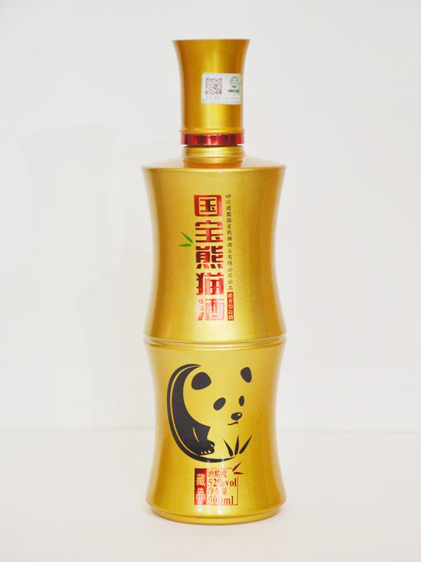 宝宝熊猫酒万博体育APP下载