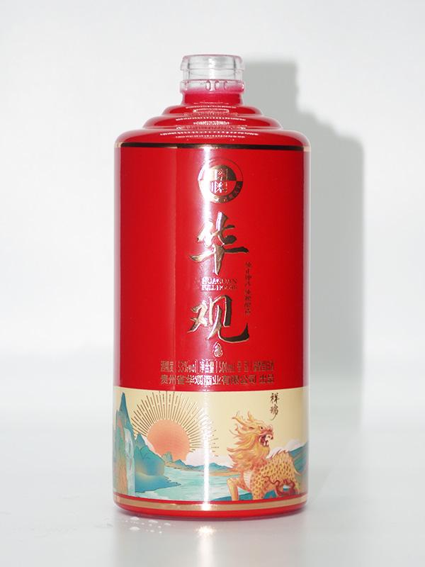 彩陶玻璃瓶