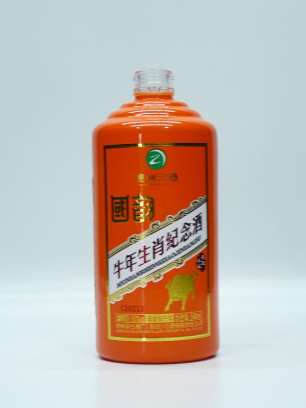 生肖仿陶玻璃酒瓶