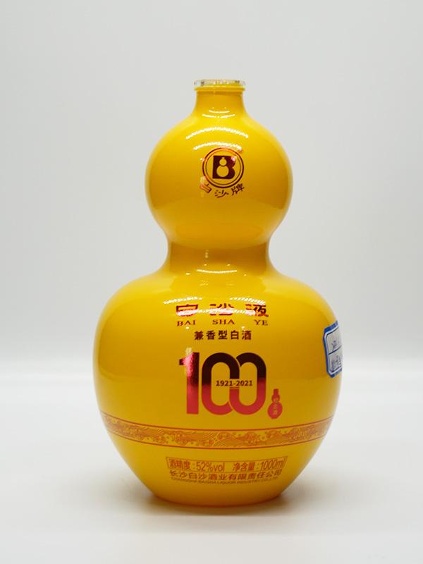 仿陶葫芦瓶