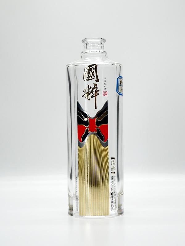 仿陶玻璃酒瓶